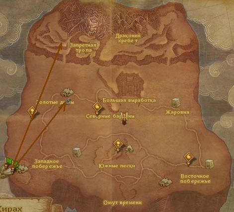 Прохождение Квесты На Кирахе